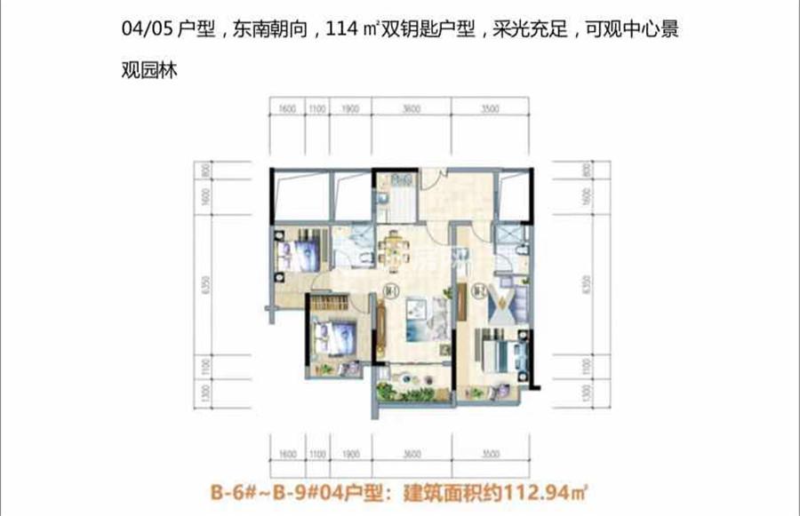 富力悅海灣3房2廳2衛 (建筑面積:112.94㎡)