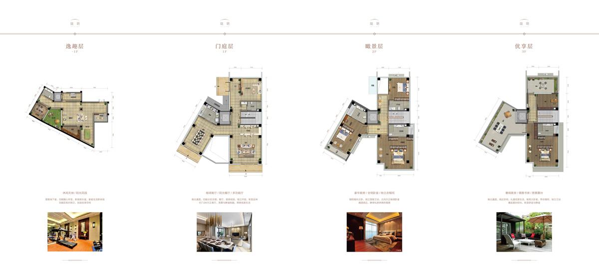 碧桂園海南之心4室5衛4廳1廚