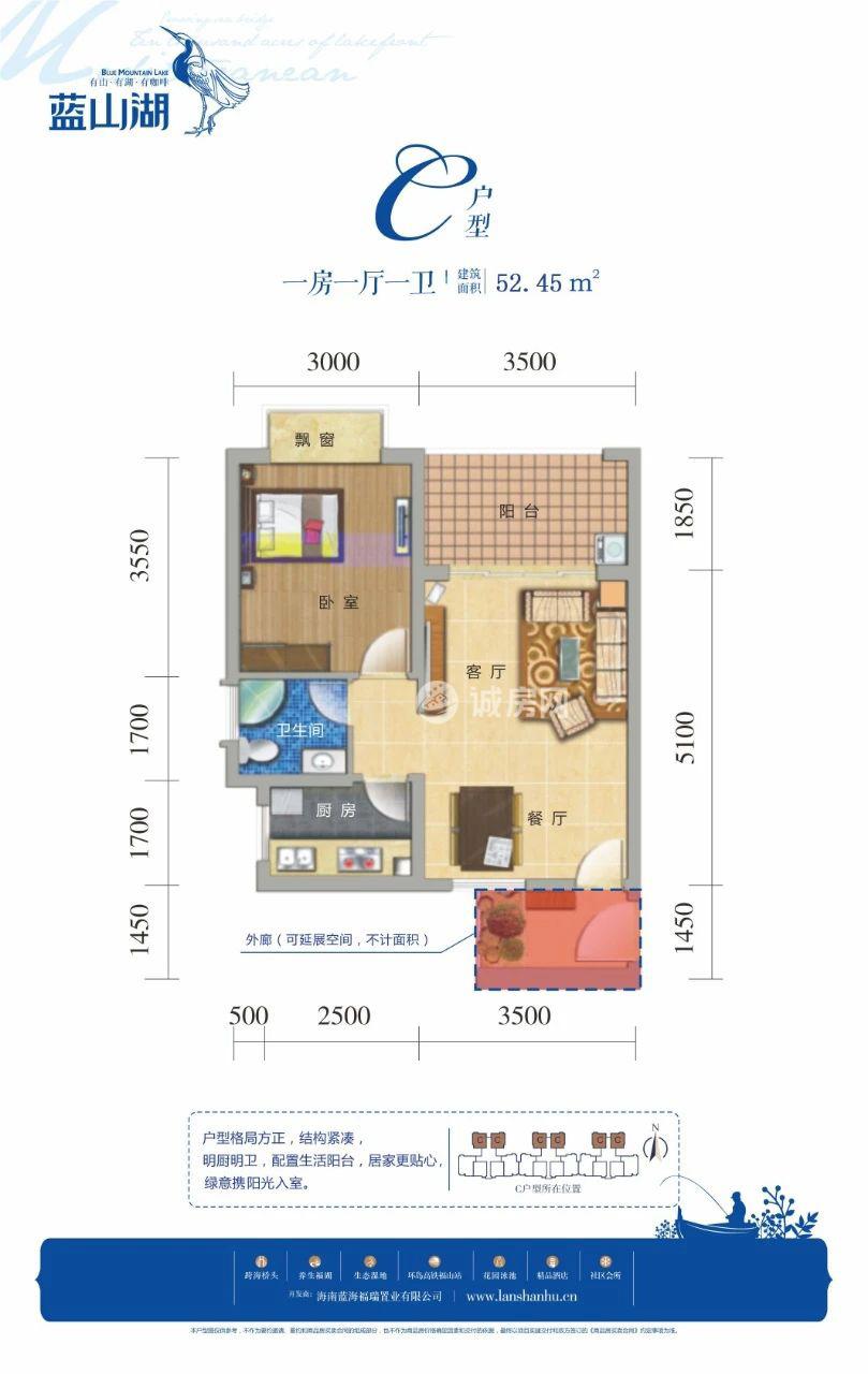 蓝山湖1房1厅1卫1厨 (建筑面积:52.45㎡)
