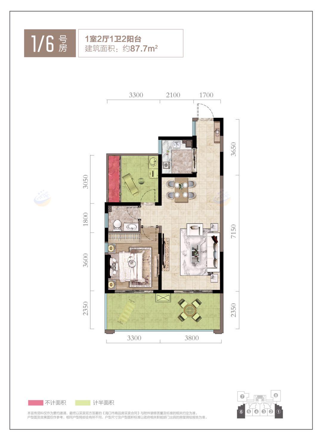 山湖海1室2廳1衛2陽臺