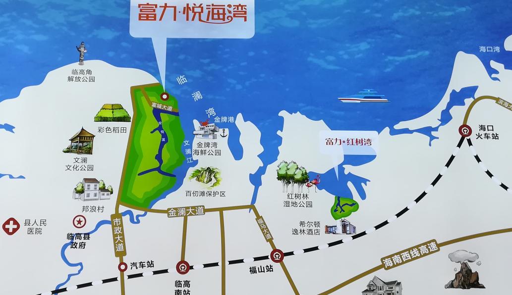 富力悅海灣交通圖