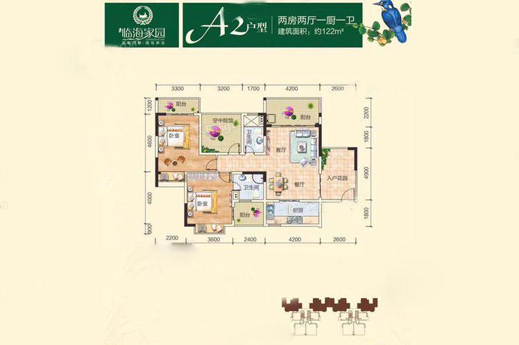 臨海家園2室2廳1衛1廚 (建筑面積:122.00㎡)