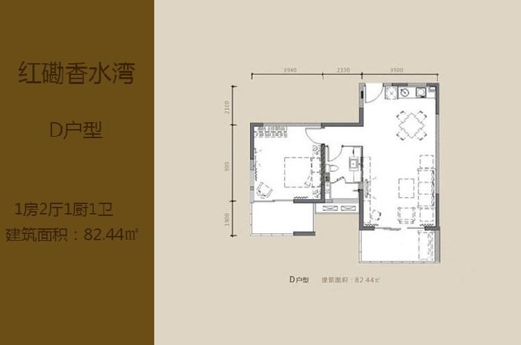红磡香水湾天海1室2厅1厨1卫