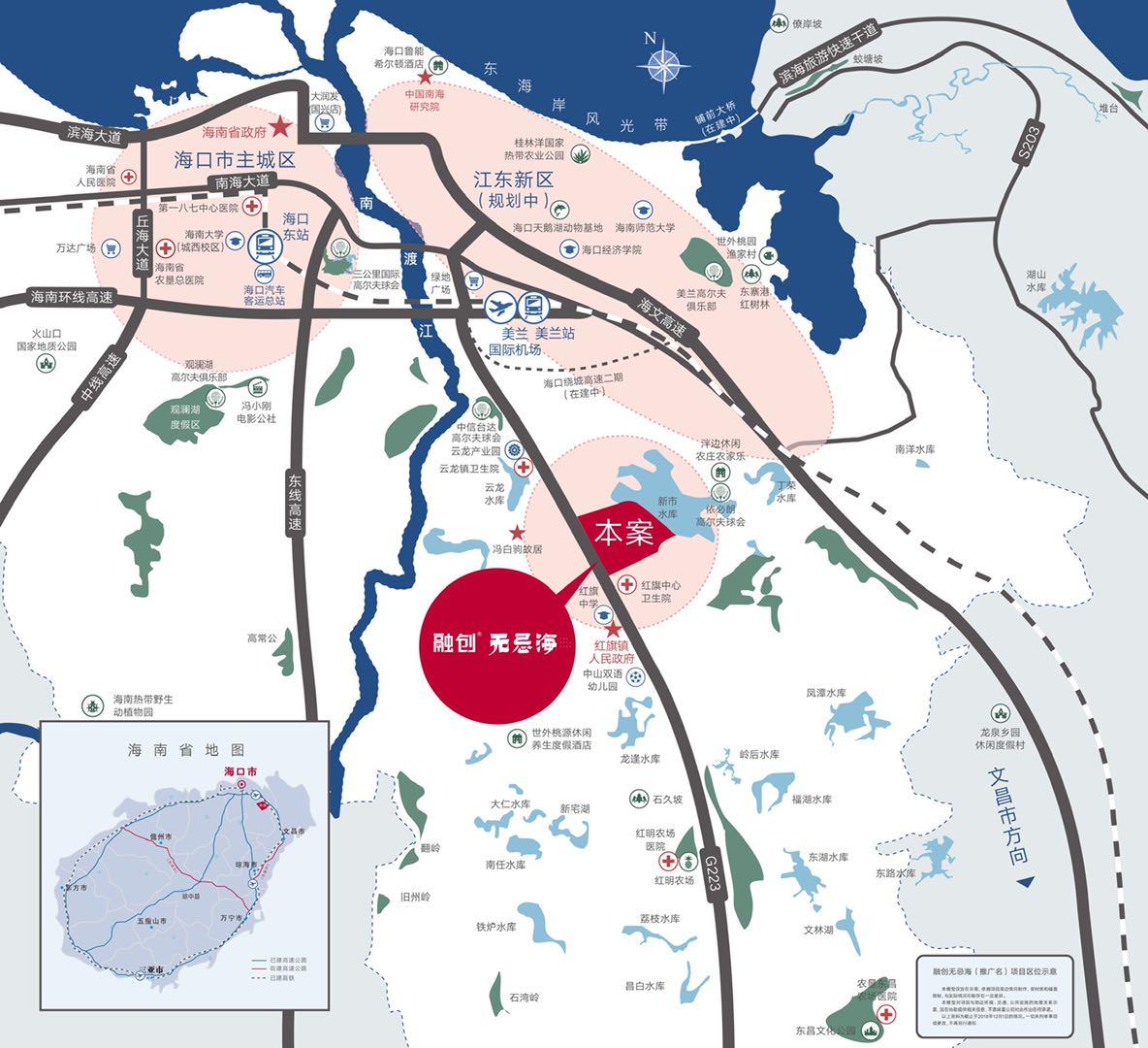 融创无忌海交通图