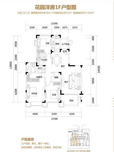 恒大海上帝景3室2廳2衛1廚 (建筑面積:149.00㎡)