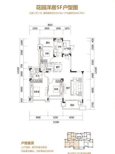 恒大海上帝景3室2廳2衛1廚 (建筑面積:119.00㎡)