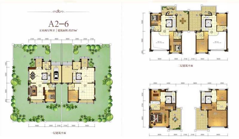 恒大海花岛5室2厅4卫 (建筑面积:274.00㎡)