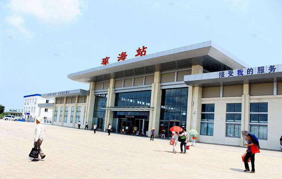 官塘世家瓊海動車站