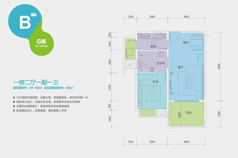 后海银帆1房2厅1厨1卫 (建筑面积:65.00㎡)