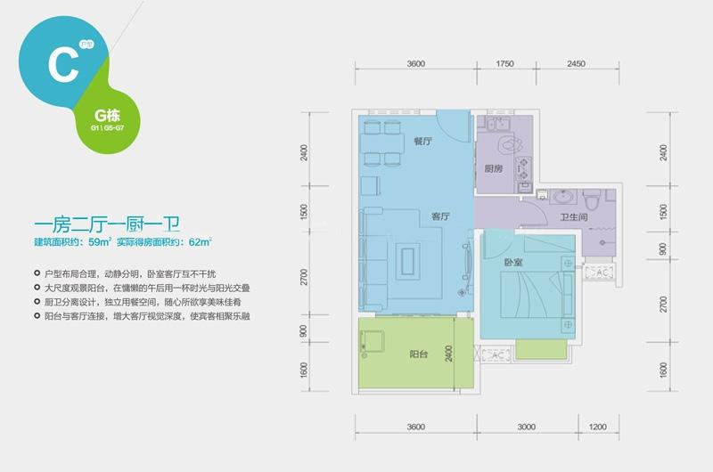 后海银帆1房2厅1厨1卫 (建筑面积:59.00㎡)