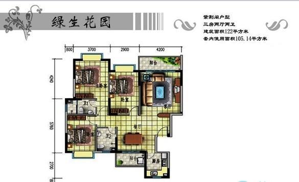 盈濱綠生花園3房2廳2衛1廚 (建筑面積:122.00㎡)