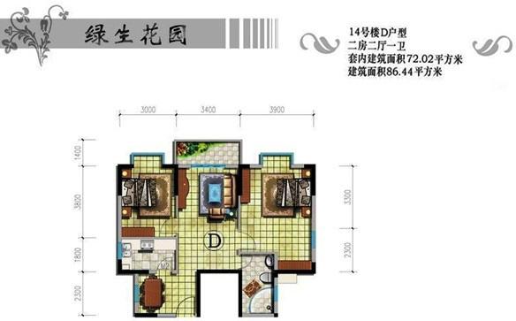 盈濱綠生花園2房2廳1衛1廚 (建筑面積:72.00㎡)