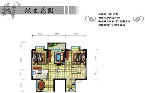 盈濱綠生花園4房3廳2衛1廚 (建筑面積:178.00㎡)
