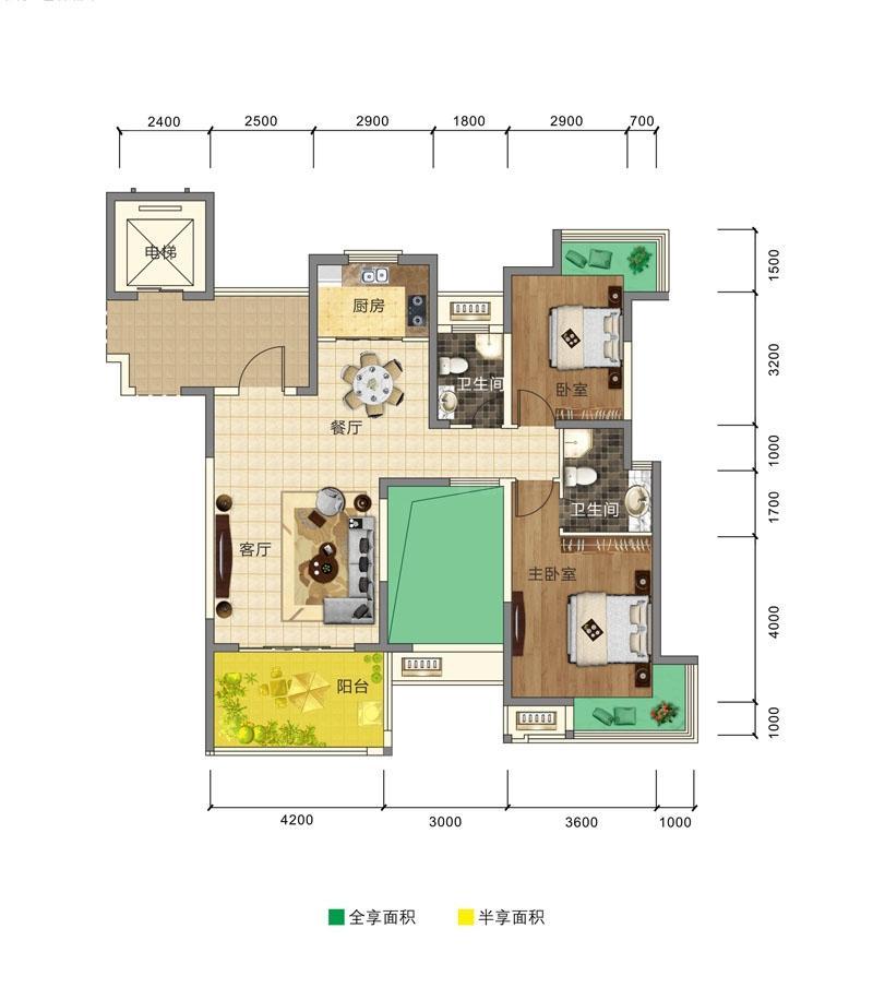 卓越盈滨悦府2房2厅 (建筑面积:105.00㎡)