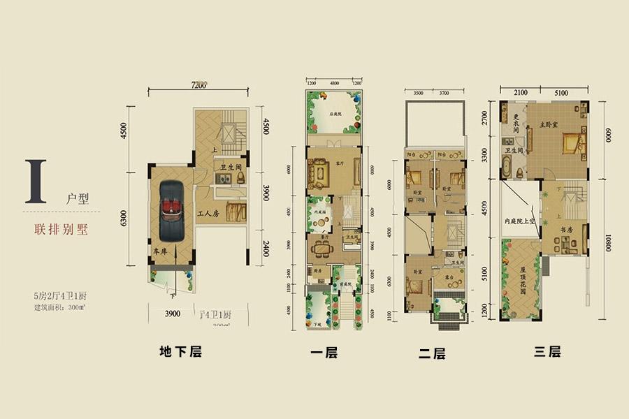 中華坊5室2廳4衛1廚