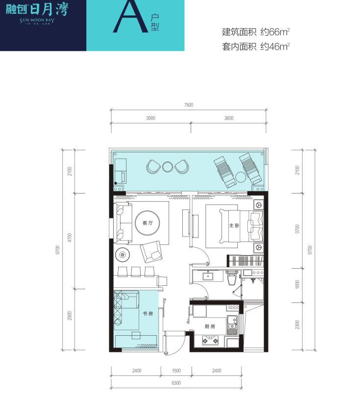 融创日月湾2室1厅1卫