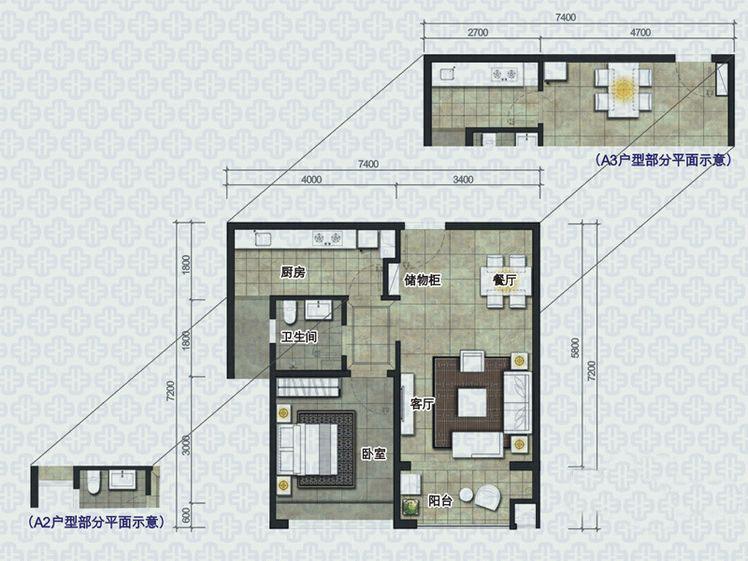 椰岛小城1室2厅1卫1厨 (建筑面积:55.00㎡)