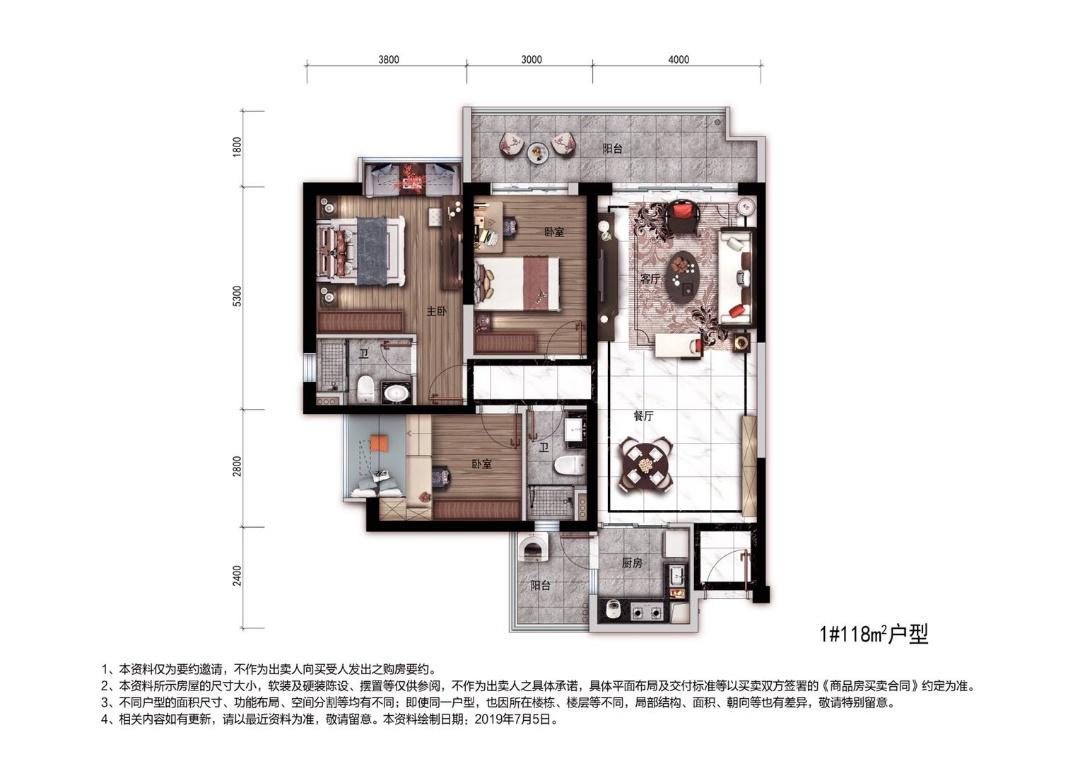 碧桂園中央半島3室2廳1廚2衛