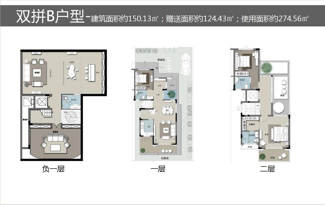 海南怡海灣3室2廳3衛
