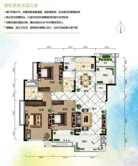 富力盈溪谷3房2廳2衛 (建筑面積:130.00㎡)