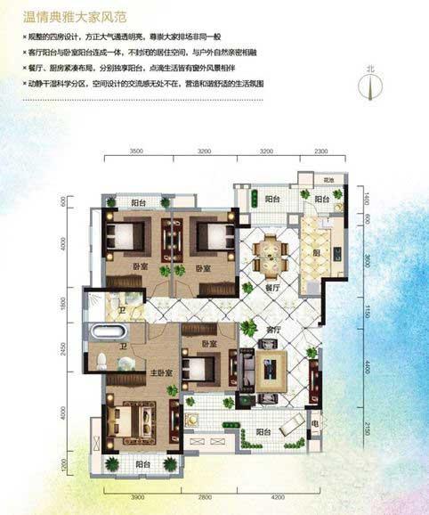 富力盈溪谷4室2廳2衛 (建筑面積:150.00㎡)