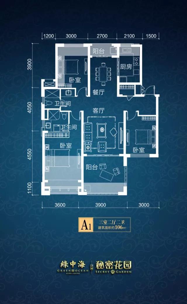 绿中海3室2厅2卫