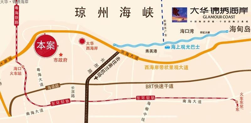 大华锦绣海岸交通图