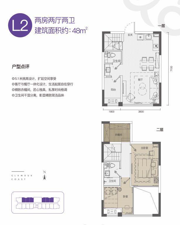 大華錦繡海岸2室2廳2衛