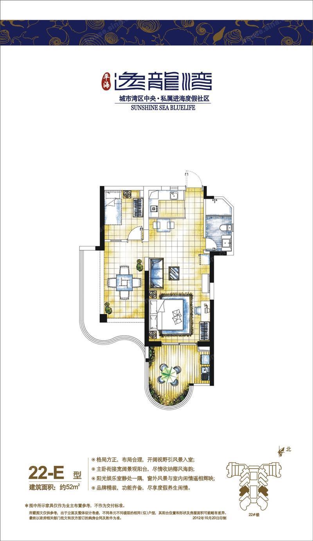 平海逸龙湾1室2厅1卫