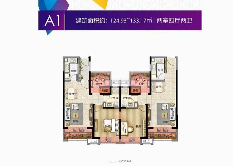 环球100宝龙城2室4厅2卫2厨 (建筑面积:124.00㎡)