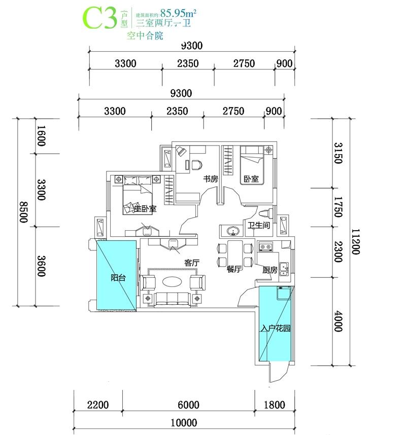 山湖海3室2厅1卫1厨