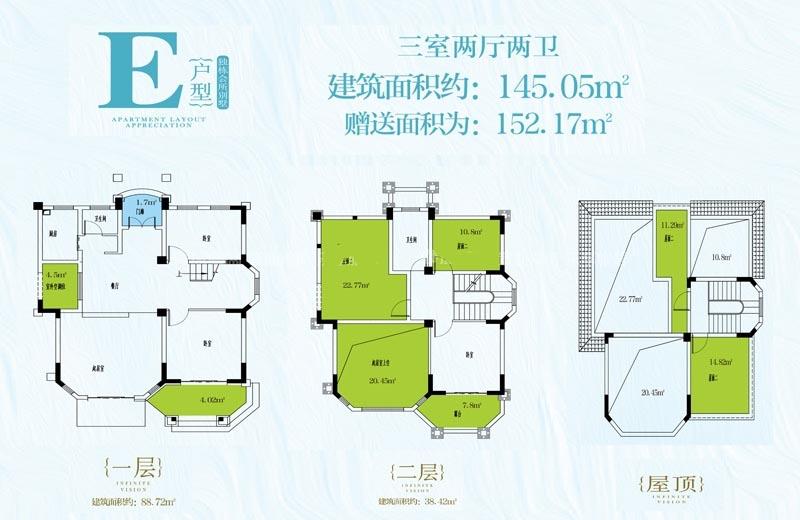 山湖海3房2厅2卫1厨