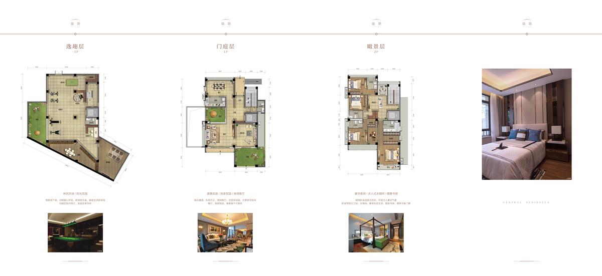 碧桂園中央半島4室6衛3廳1廚