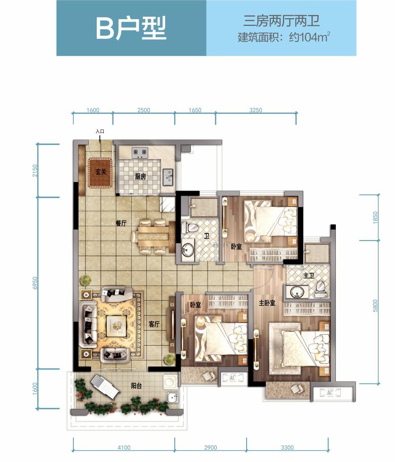 汇元文澜世家3房2厅2卫 (建筑面积:104.00㎡)