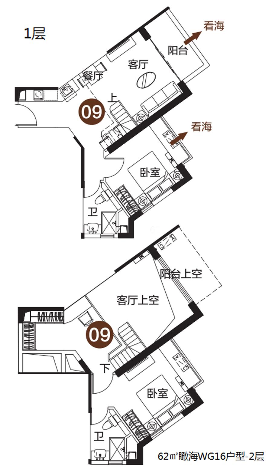 恒大海花岛2房1厅1厨2卫 (建筑面积:62.00㎡)