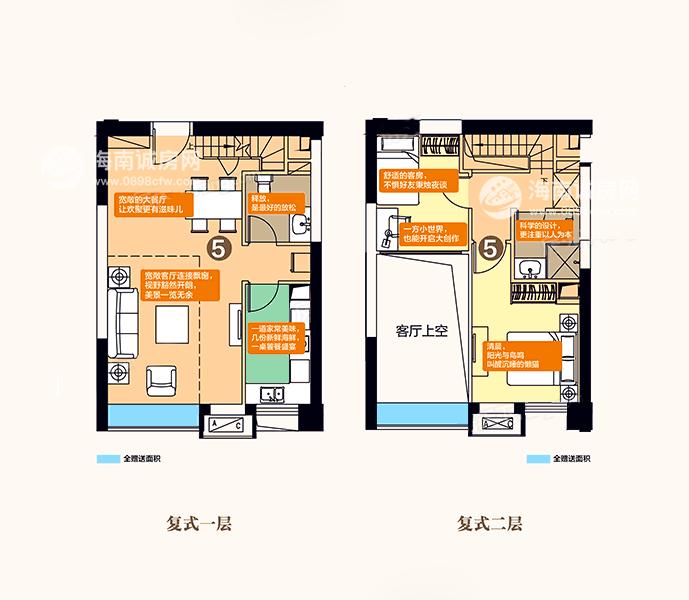 恒大海花岛2室2厅2卫1厨