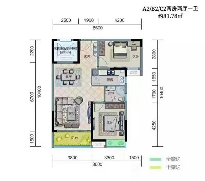 鲁能三亚湾2房2厅1卫 (建筑面积:81.78㎡)