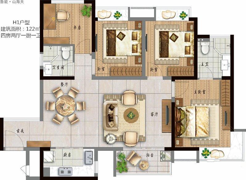 鲁能山海天4室2厅2卫1厨 (建筑面积:122.00㎡)