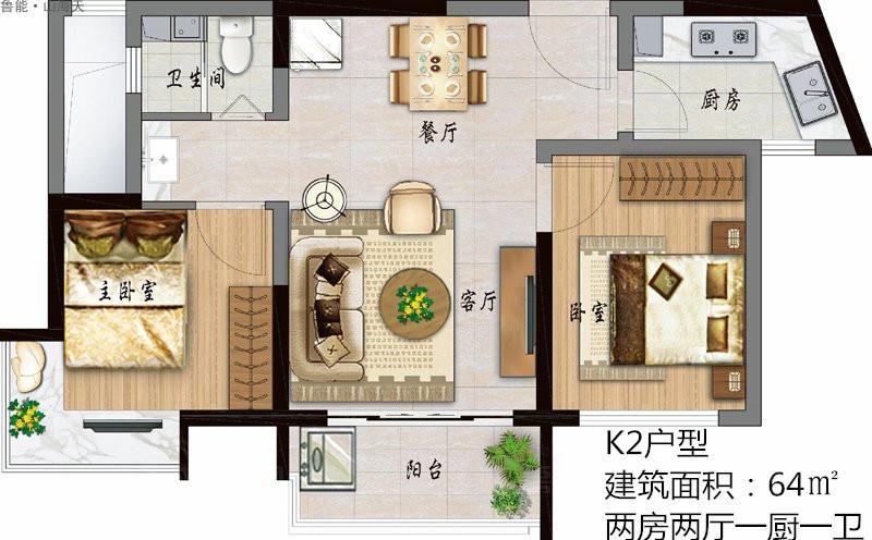 鲁能山海天2室2厅1卫1厨 (建筑面积:64.00㎡)