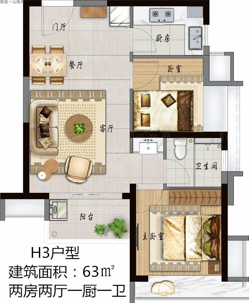鲁能山海天2室2厅1卫1厨 (建筑面积:63.00㎡)
