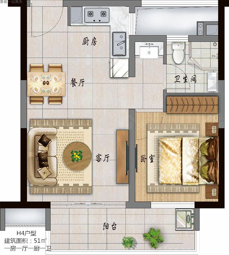 鲁能山海天1室1厅1卫1厨 (建筑面积:51.00㎡)
