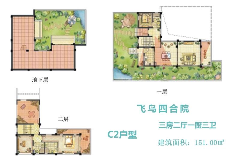 世茂怒放海3室2廳1廚3衛 (建筑面積:151.00㎡)
