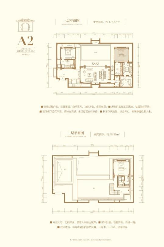 三亞葛洲壩海棠福灣4室3廳6衛
