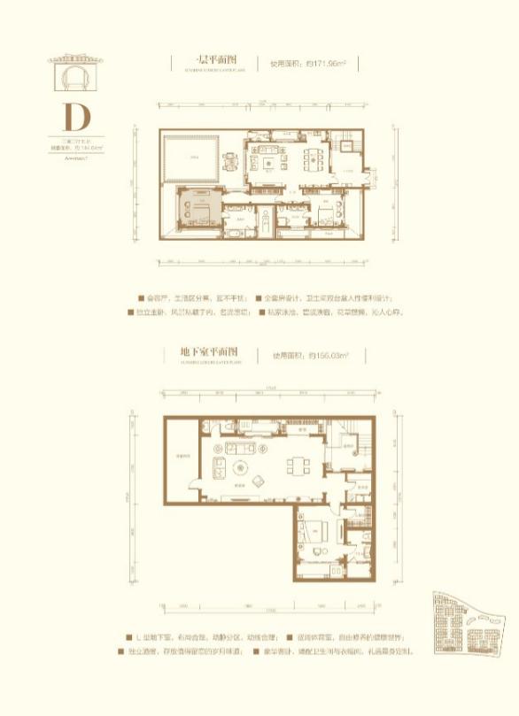 三亞葛洲壩海棠福灣3室3廳5衛