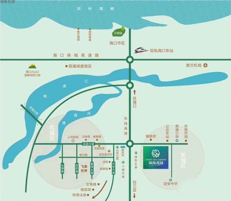 绿海花园交通图