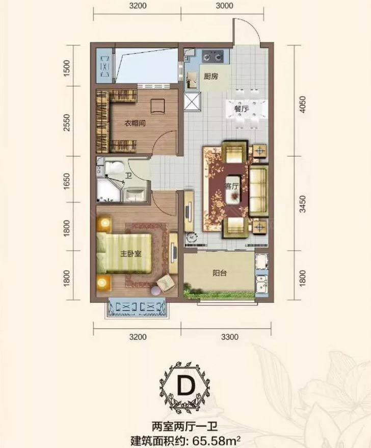 清水湾智汇城2室2厅1卫 (建筑面积:65.58㎡)