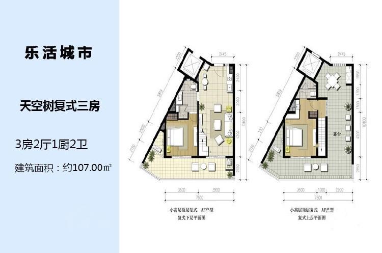 清水湾智汇城3室2厅1厨 (建筑面积:107.00㎡)