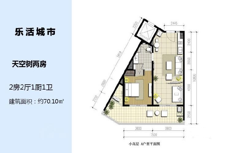 清水湾智汇城2室2厅1厨 (建筑面积:70.10㎡)