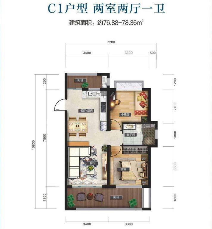 清水湾智汇城2室2厅1卫 (建筑面积:76.88㎡)