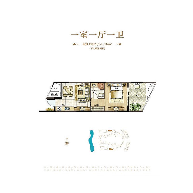 崖州湾壹号1室1厅1卫 (建筑面积:51.00㎡)